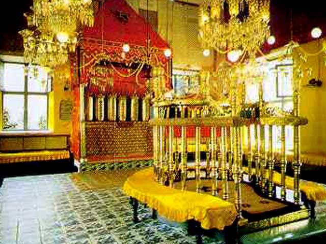Jewish Synagogue Mattancherry Kerala